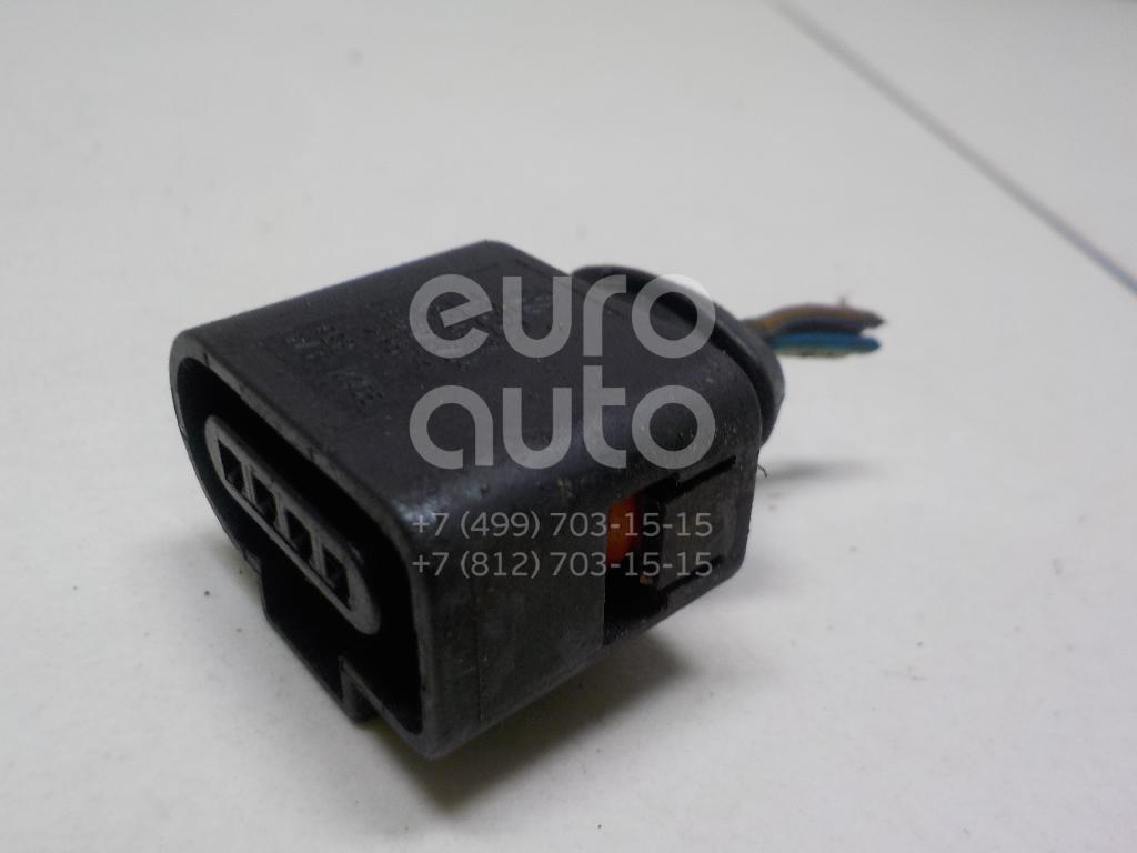 Купить Разъем VW Golf IV/Bora 1997-2005; (1J0973704)