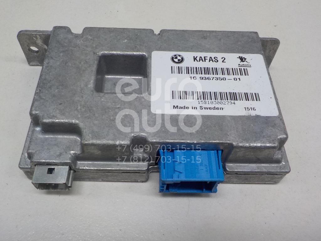 Купить Блок электронный BMW X5 F15 2013-; (66519367350)