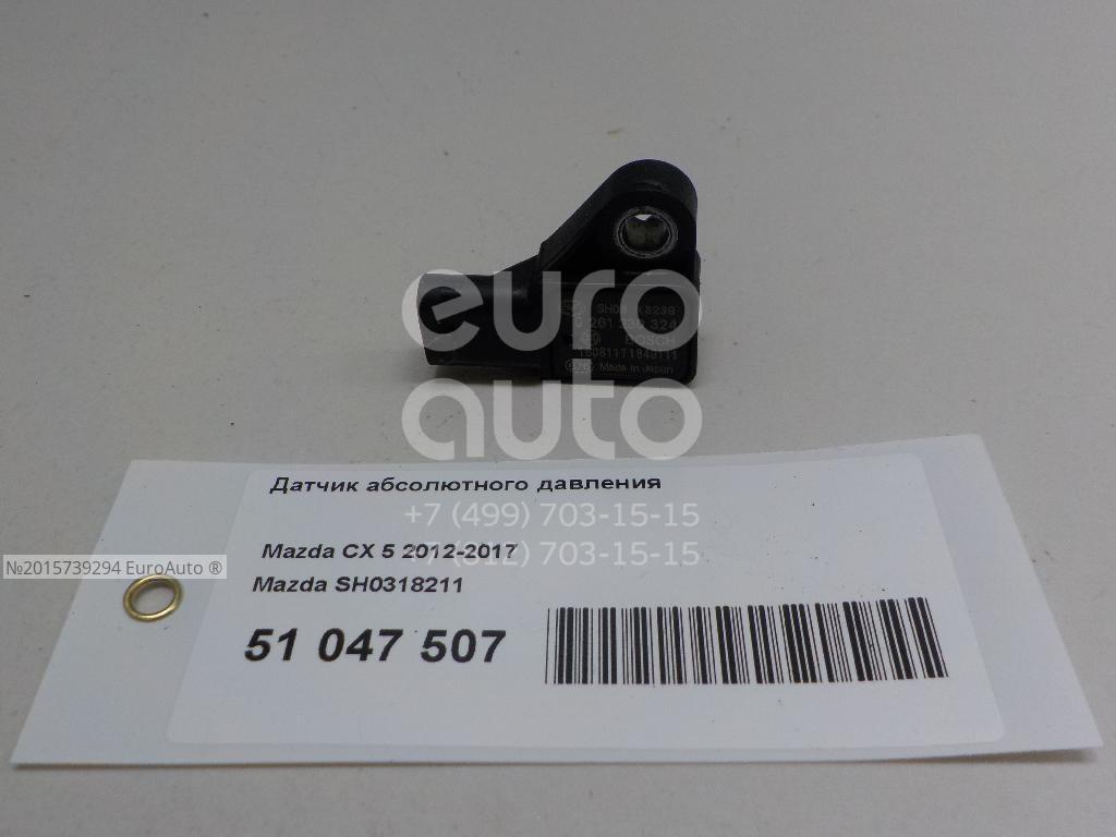 Купить Датчик абсолютного давления Mazda CX 5 2012-2017; (SH0318211)