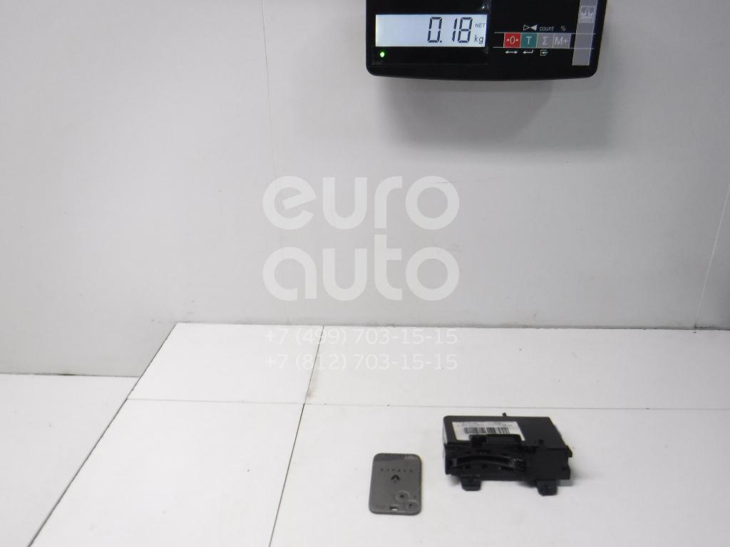 Купить Замок зажигания Renault Espace IV 2002-2014; (8200224594)