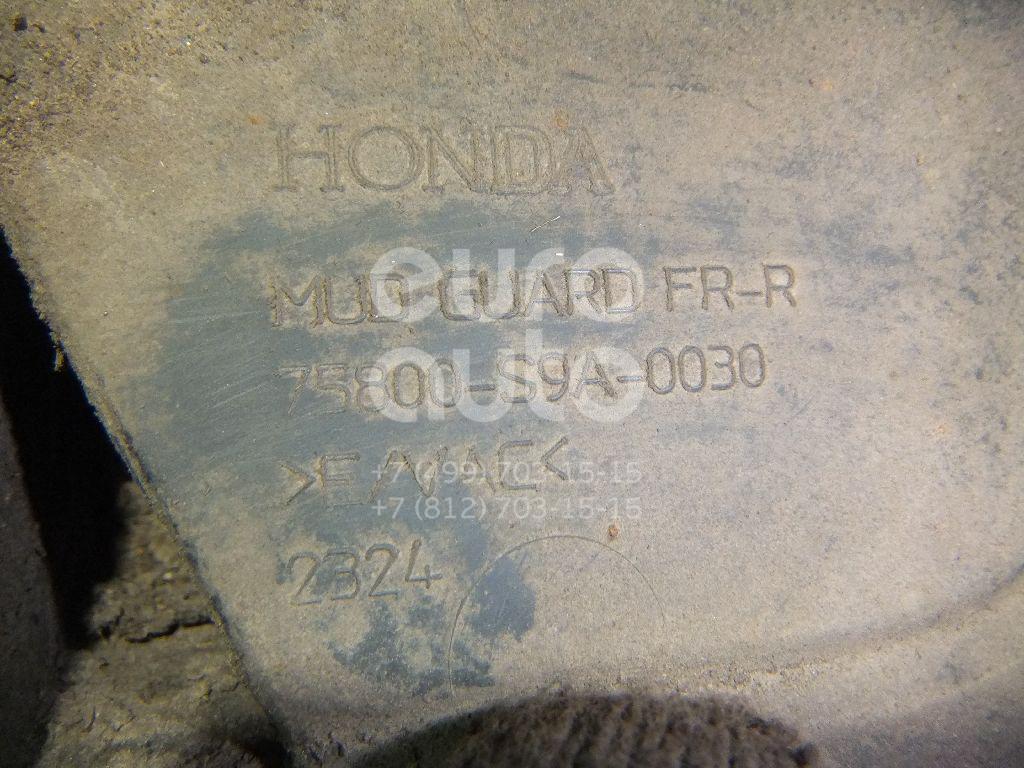 Брызговик передний правый для Honda CR-V 2002-2006 - Фото №1