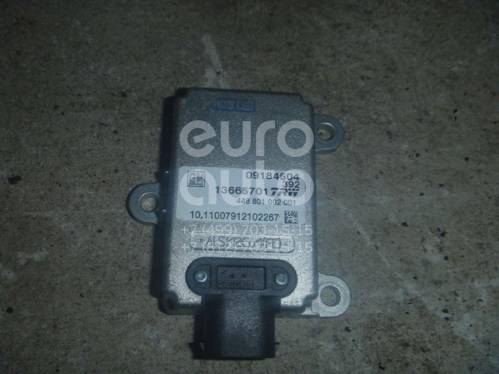 Датчик ускорения для SAAB,Opel,Cadillac 9-3 2002-2012;Signum 2003-2008;Vectra C 2002-2008;BLS 2006-2010 - Фото №1
