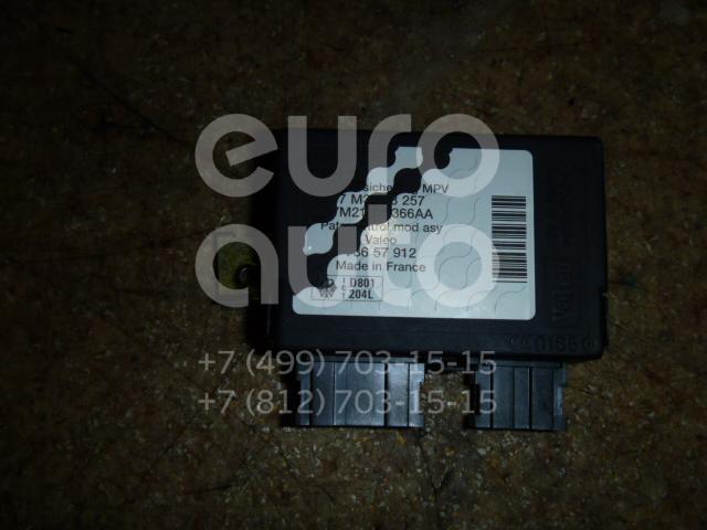 Блок электронный для Seat,VW Alhambra 2001-2010;New Beetle 1998-2010;Sharan 2000-2006 - Фото №1