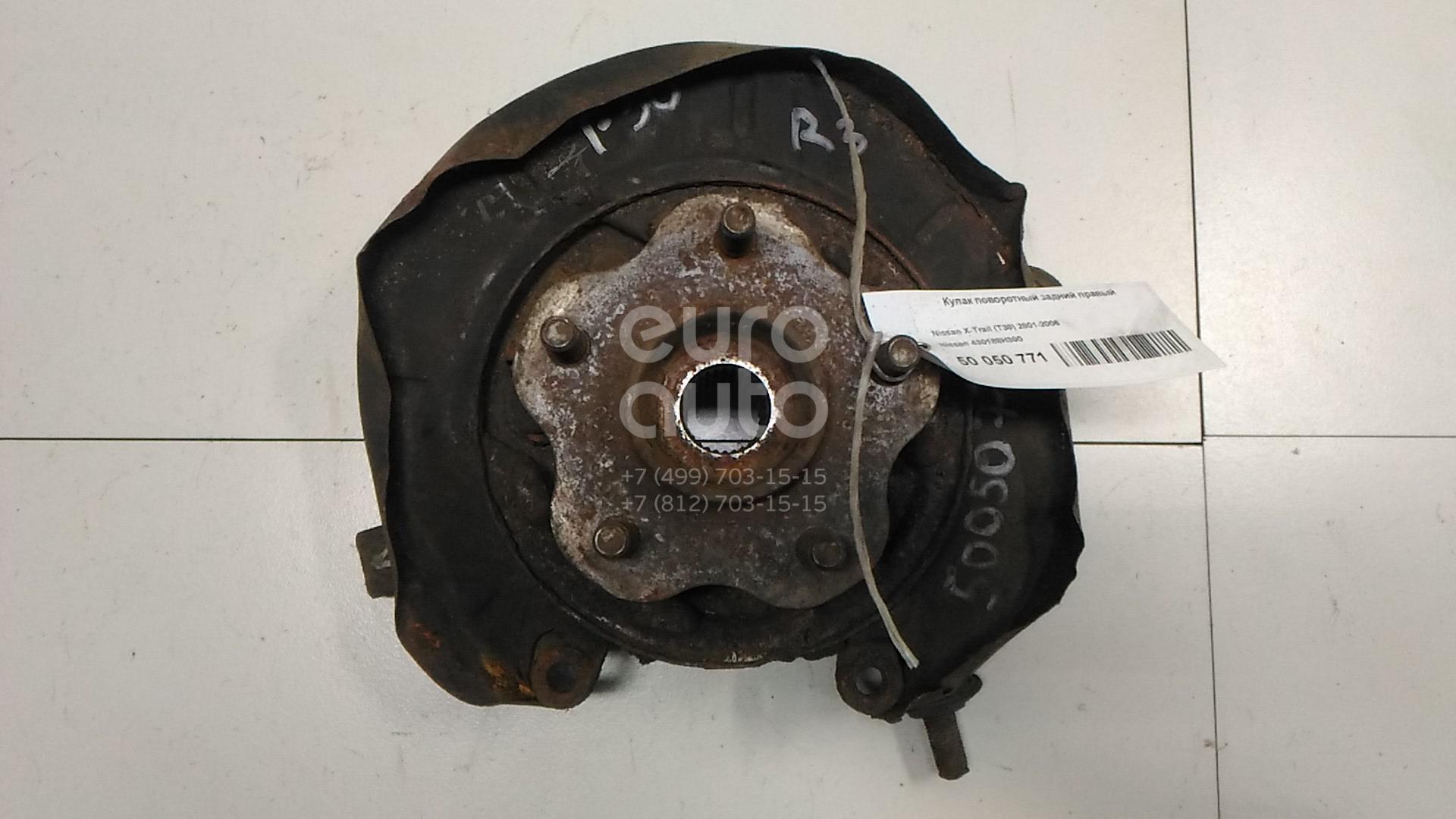 Кулак поворотный задний правый для Nissan X-Trail (T30) 2001-2006 - Фото №1