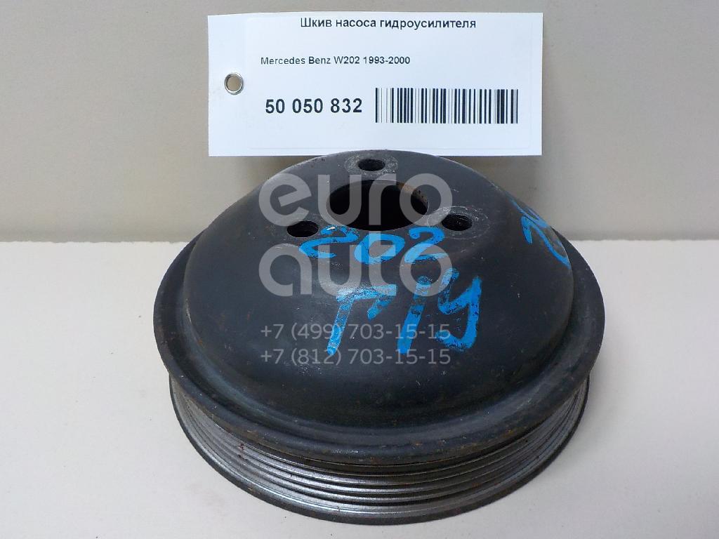 Шкив насоса гидроусилителя для Mercedes Benz W202 1993-2000;W124 1984-1993;W124 E-Klasse 1993-1995 - Фото №1