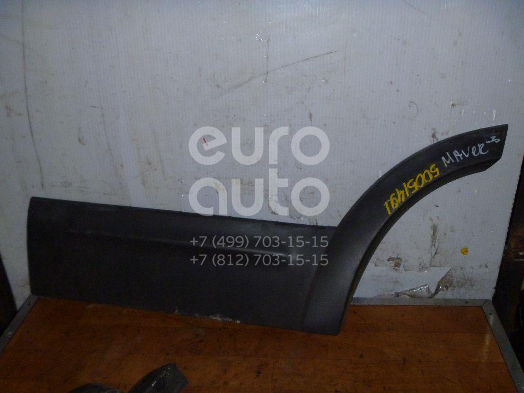 Накладка двери задней левой для Ford Maverick 2001-2006;Maverick 2007-2012 - Фото №1