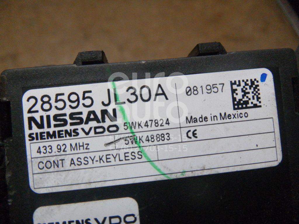 Блок электронный для Infiniti EX/QX50 (J50) 2008>;FX/QX70 (S51) 2008>;G (V36) 2007-2014 - Фото №1