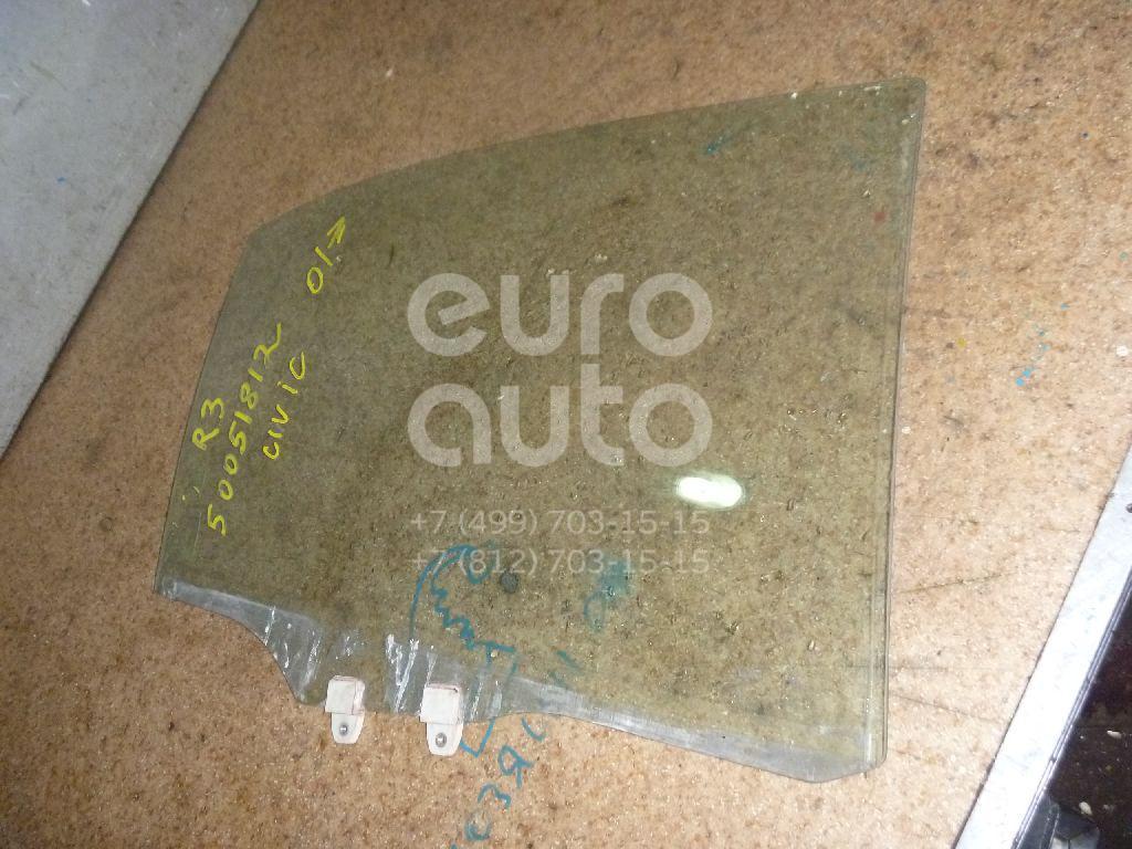 Стекло двери задней правой для Honda Civic 2001-2005 - Фото №1