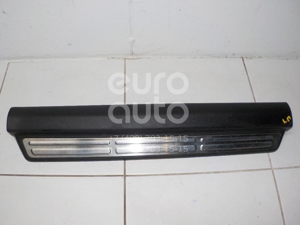 Накладка порога (внутренняя) для Mitsubishi Outlander (CU) 2003-2009 - Фото №1