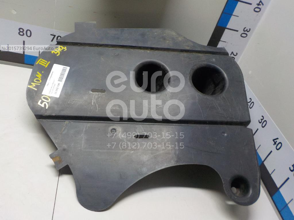 Защита антигравийная для Ford Mondeo III 2000-2007 - Фото №1