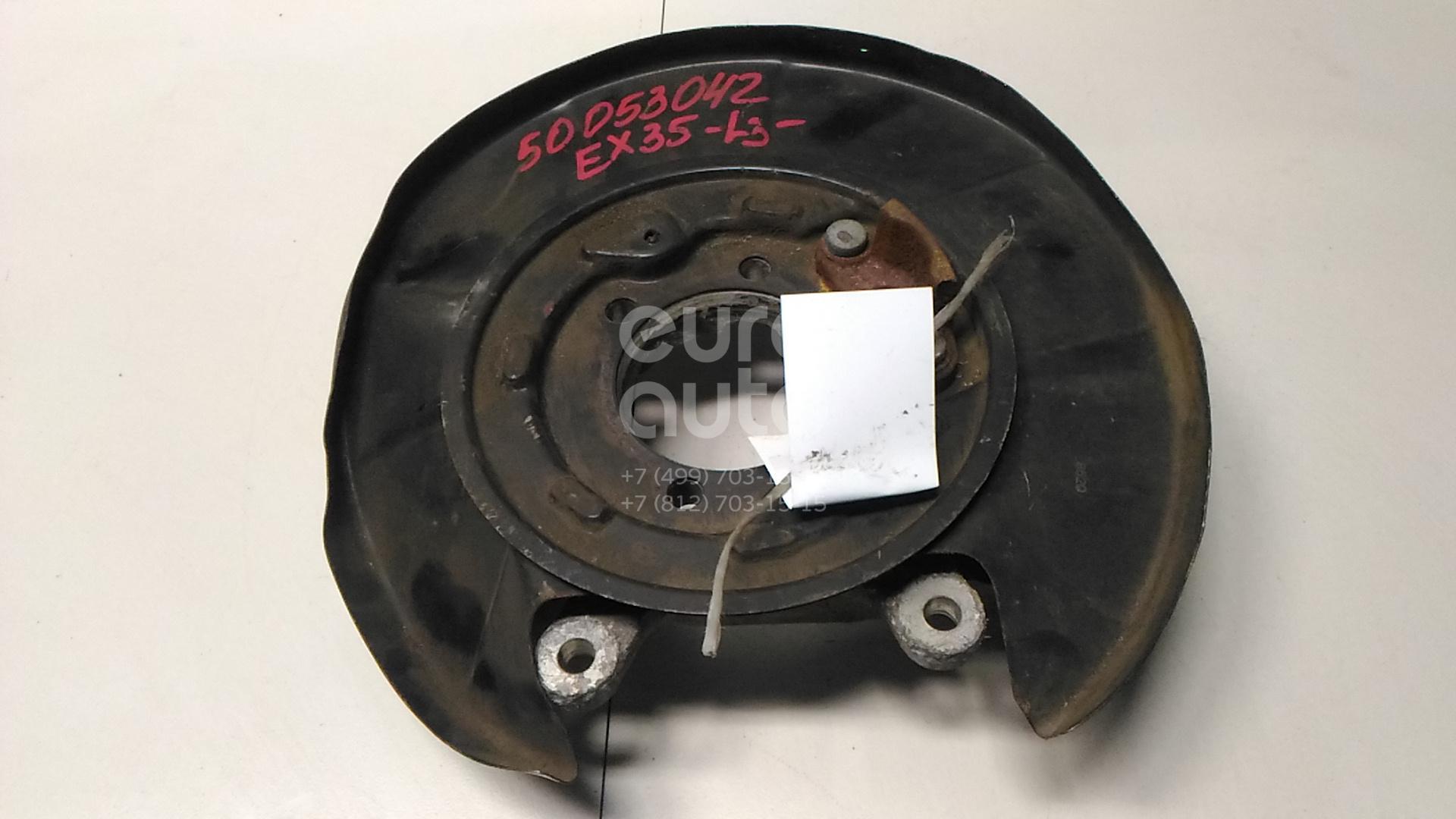 Кулак поворотный задний левый для Infiniti EX/QX50 (J50) 2008>;G (V36) 2007-2014 - Фото №1
