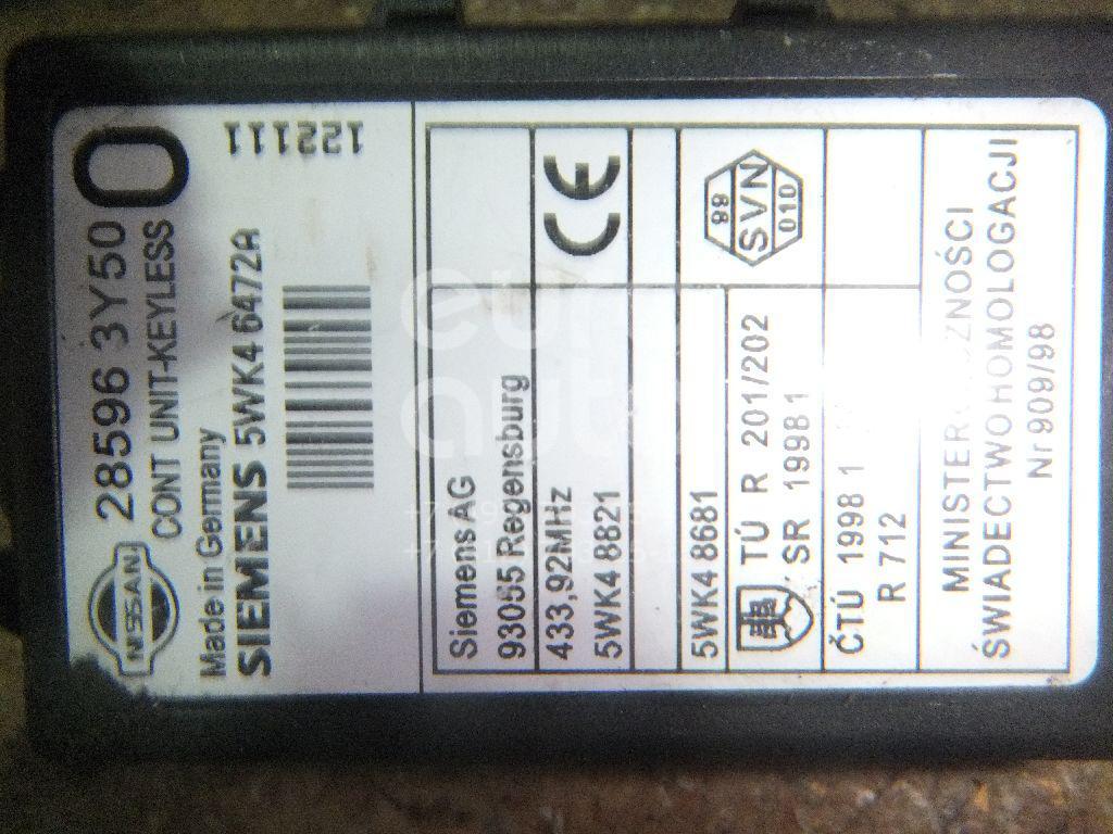 Блок электронный для Nissan X-Trail (T30) 2001-2006;Patrol (Y61) 1997-2009;Almera N16 2000-2006;Maxima (CA33) 2000-2006 - Фото №1