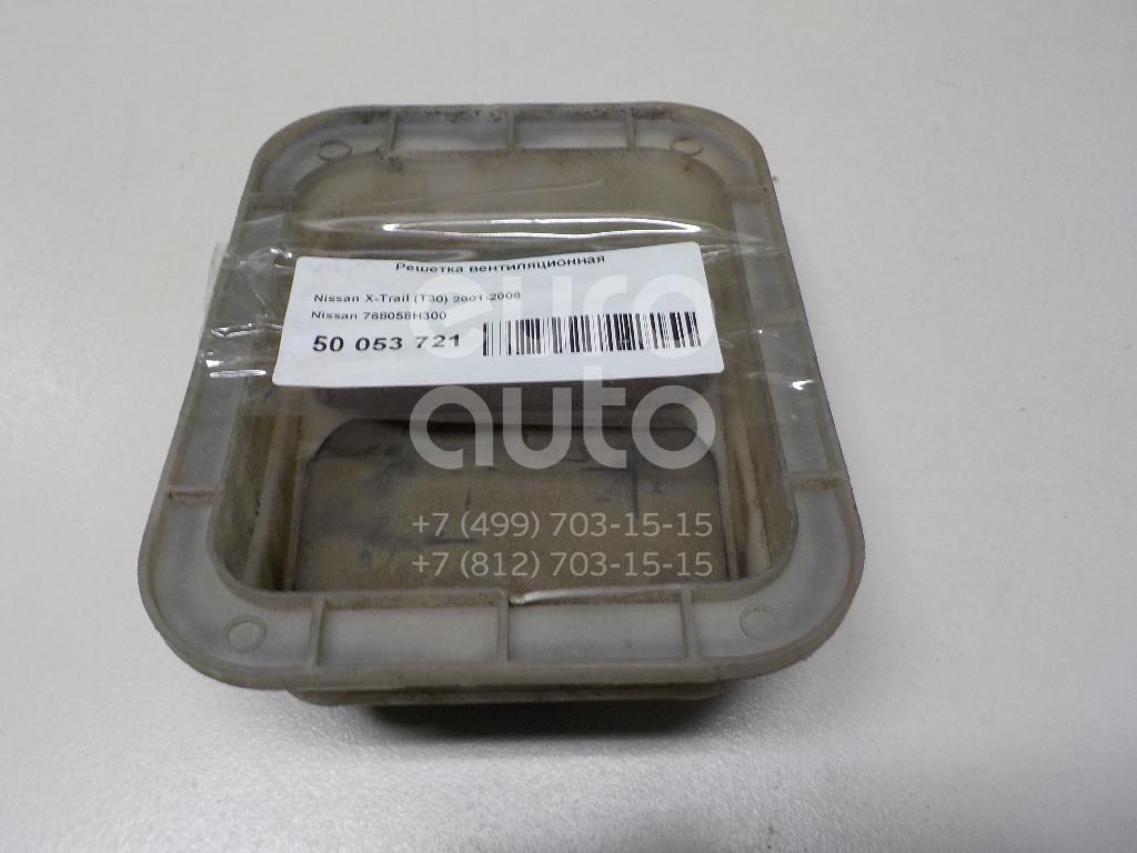Решетка вентиляционная для Nissan X-Trail (T30) 2001-2006 - Фото №1