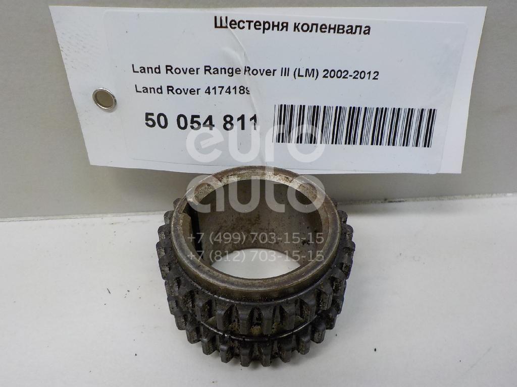 Шестерня коленвала для Land Rover Range Rover III (LM) 2002-2012;Discovery III 2004-2009;Range Rover Sport 2005-2012 - Фото №1