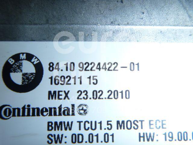 Блок электронный для BMW X5 E70 2007-2013 - Фото №1