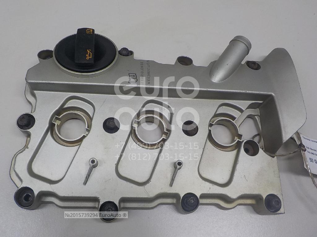 Крышка головки блока (клапанная) для Audi Allroad quattro 2005-2012 - Фото №1