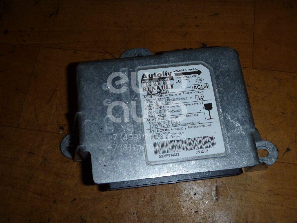 Блок управления AIR BAG для Renault Scenic 2003-2009 - Фото №1