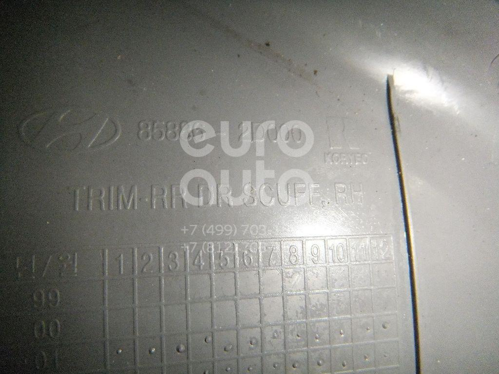 Накладка порога (внутренняя) для Hyundai Elantra 2000-2005 - Фото №1