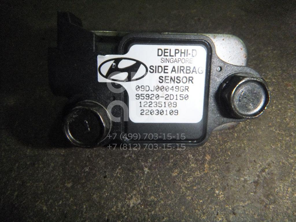 Датчик AIR BAG для Hyundai Elantra 2000-2005 - Фото №1