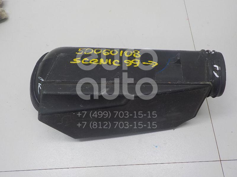 Резонатор воздушного фильтра для Renault Scenic 1999-2002;Scenic 1996-1999 - Фото №1