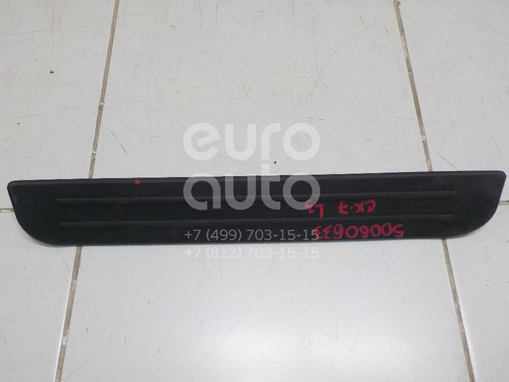 Накладка порога (внутренняя) для Mazda CX 7 2007-2012 - Фото №1