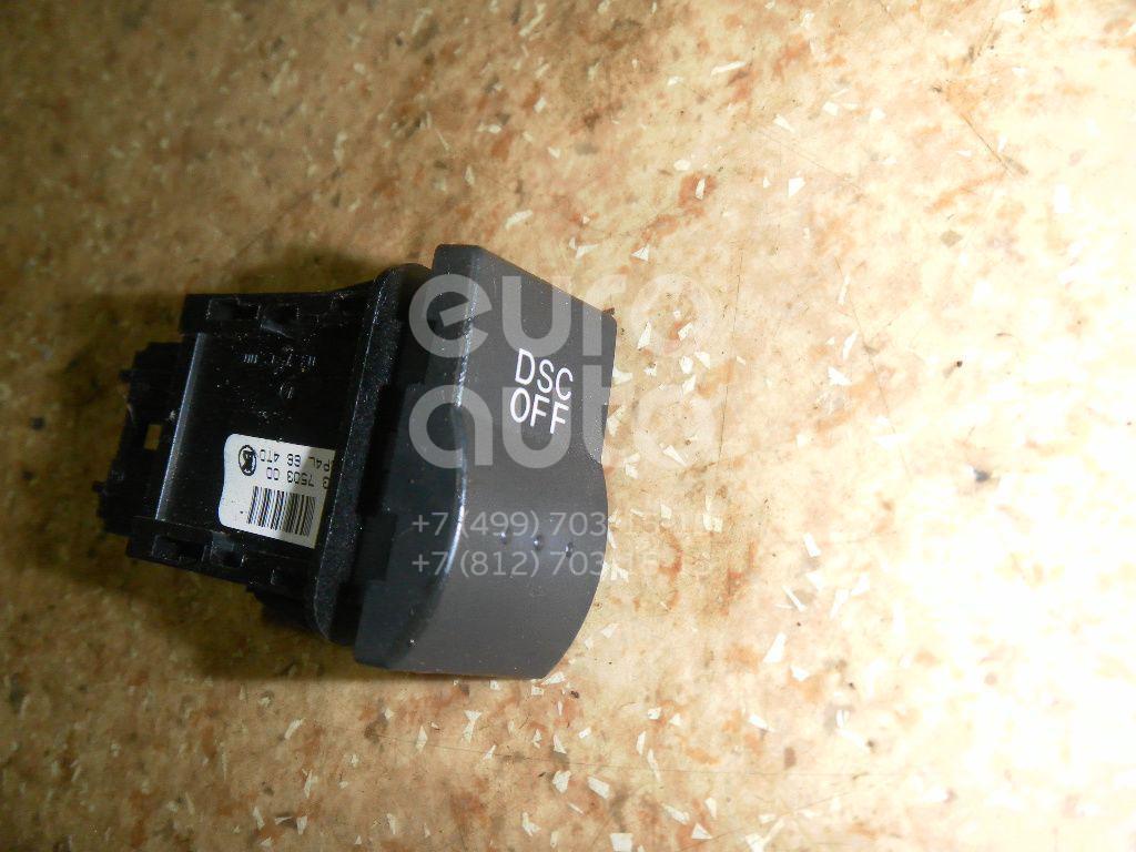 Кнопка многофункциональная для Mazda CX 7 2007-2012;Mazda 3 (BK) 2002-2009 - Фото №1