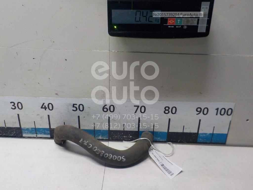 Патрубок радиатора для Mazda CX 7 2007-2012 - Фото №1