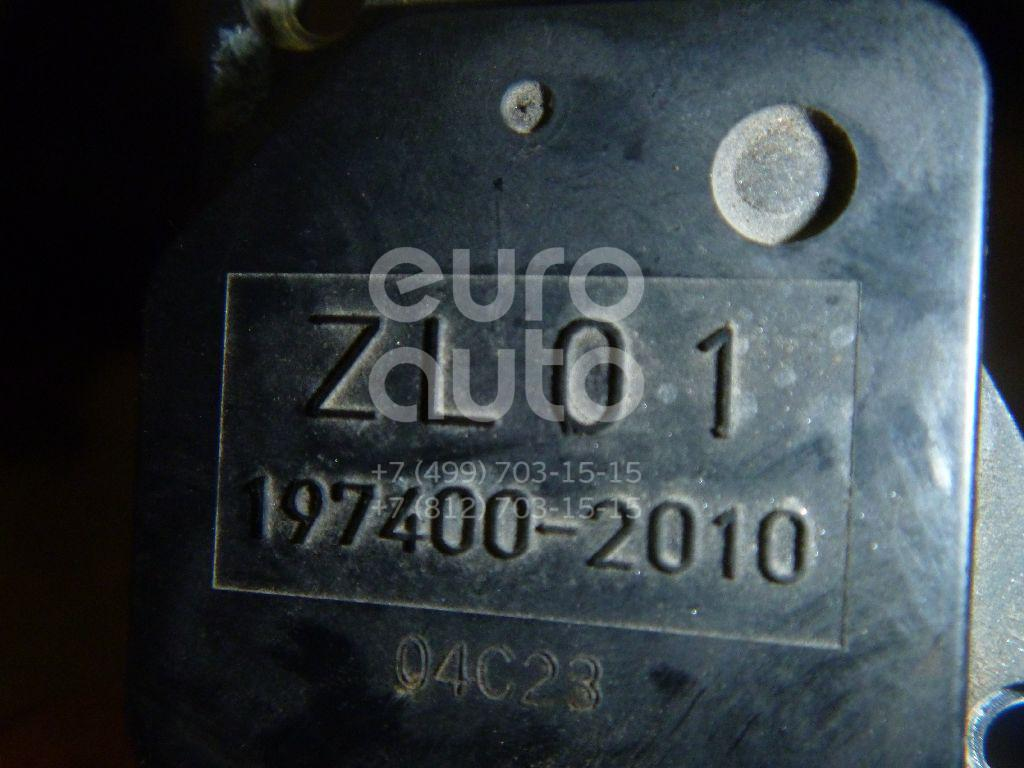 Расходомер воздуха (массметр) для Mazda B-серия (UN) 1999-2006;RX 300 1998-2003;XC90 2002-2015;Camry CV3 2001-2006;V70 2001-2006;Discovery III 2004-2009;S80 1998-2006;Land Cruiser (90)-Prado 1996-2002;Avensis I 1997-2003;Mazda 5 (CR) 2005-2010 - Фото №1