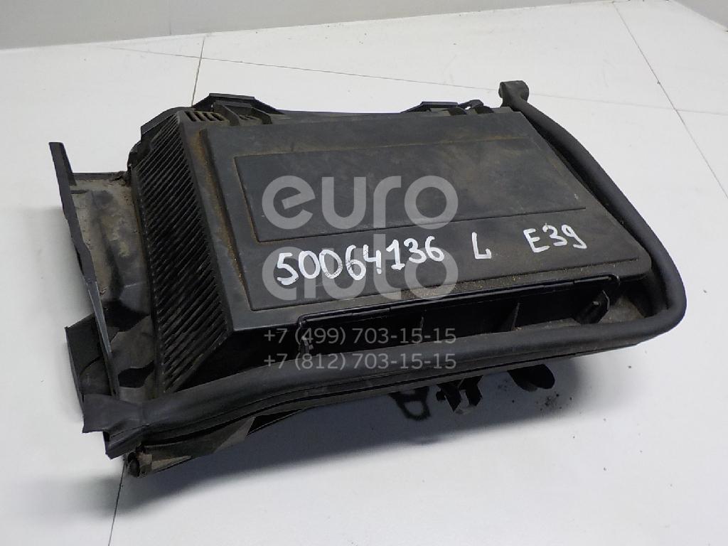 Корпус салонного фильтра для BMW 5-серия E39 1995-2003 - Фото №1