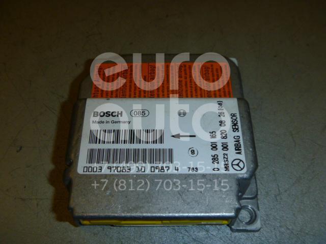Блок управления AIR BAG для Mercedes Benz C208 CLK coupe 1997-2002;W140 1991-1999;W202 1993-2000;W210 E-Klasse 1995-2000 - Фото №1