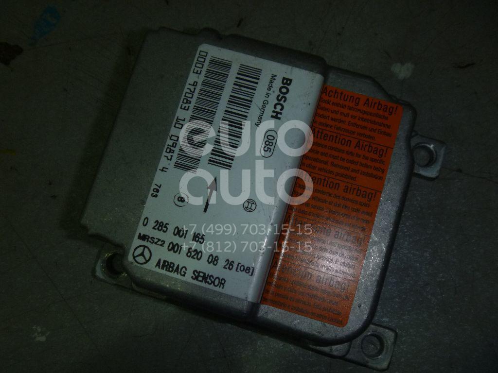 Блок управления AIR BAG для Mercedes Benz C208 CLK coupe 1997-2002;W140 1991-1999;W202 1993-2000;W210 E-Klasse 1995-2000;R170 SLK 1996-2004 - Фото №1