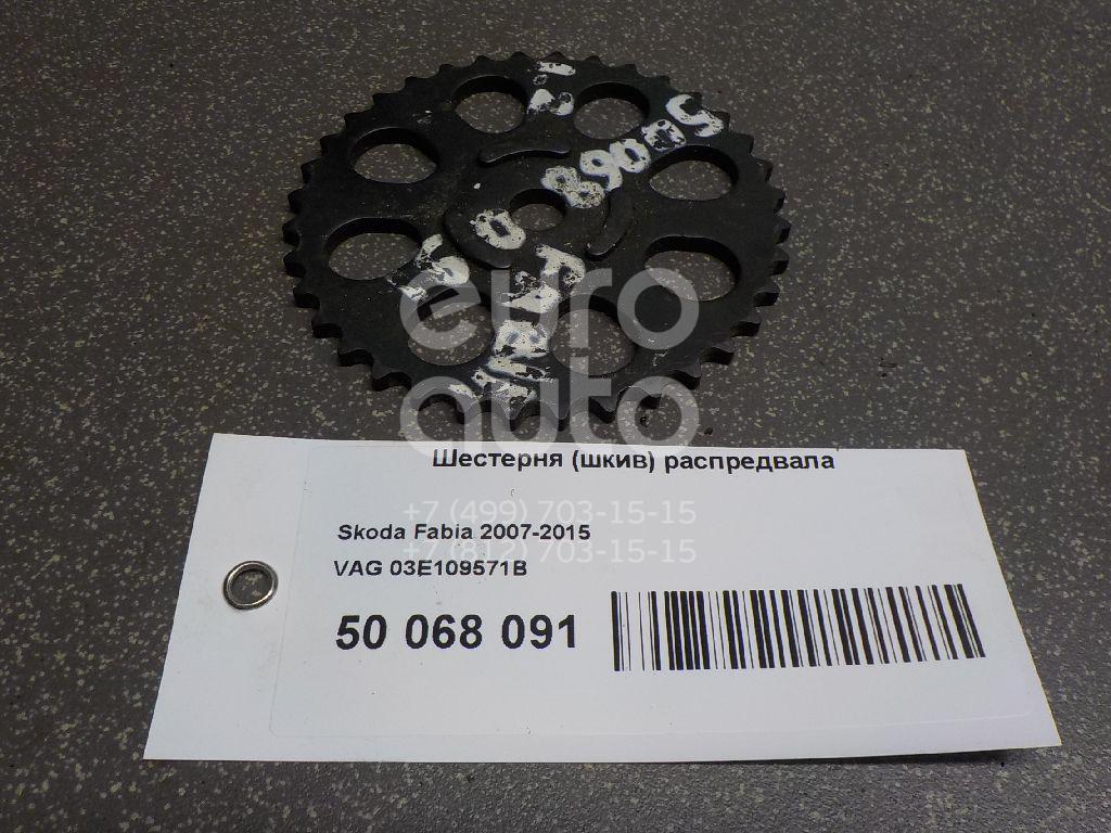 Шестерня цепи ГРМ для Skoda Fabia 2007-2015 - Фото №1