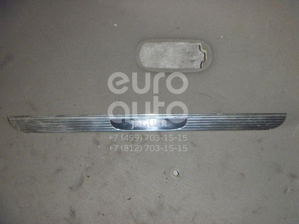 Накладка порога (внутренняя) для Jaguar S-TYPE 2000-2006 - Фото №1