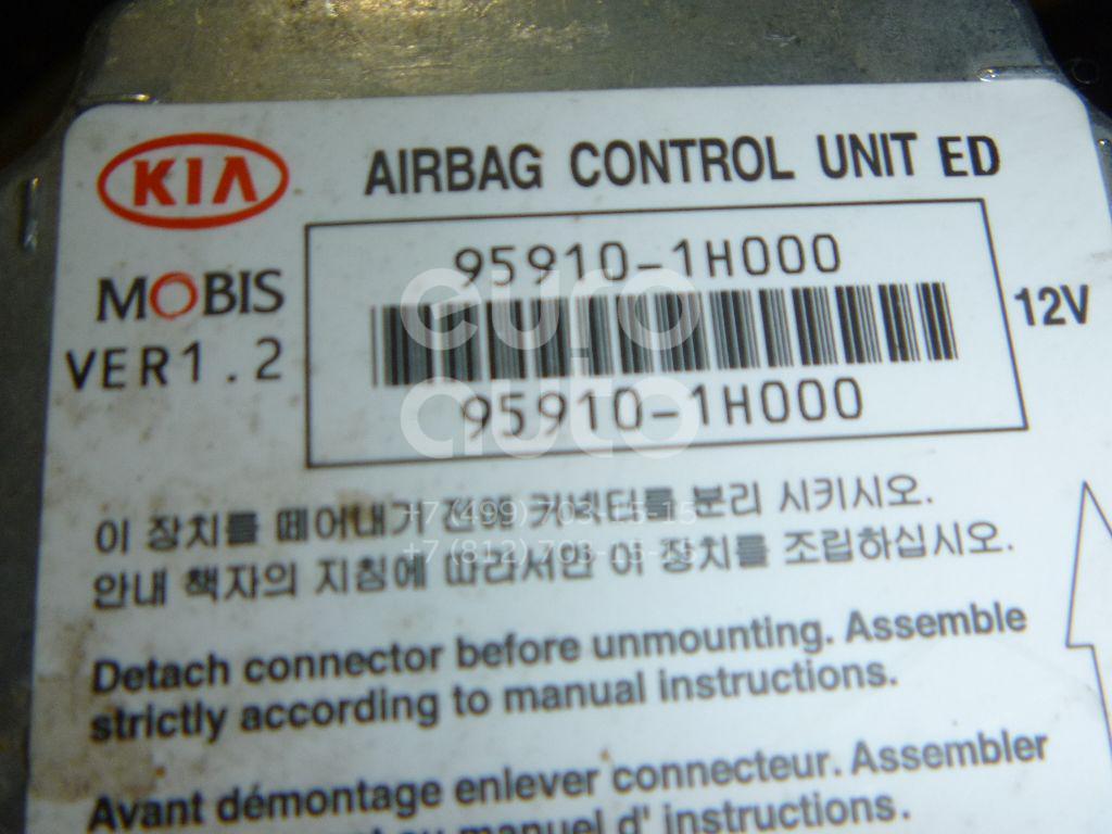 Блок управления AIR BAG для Kia Ceed 2007-2012 - Фото №1