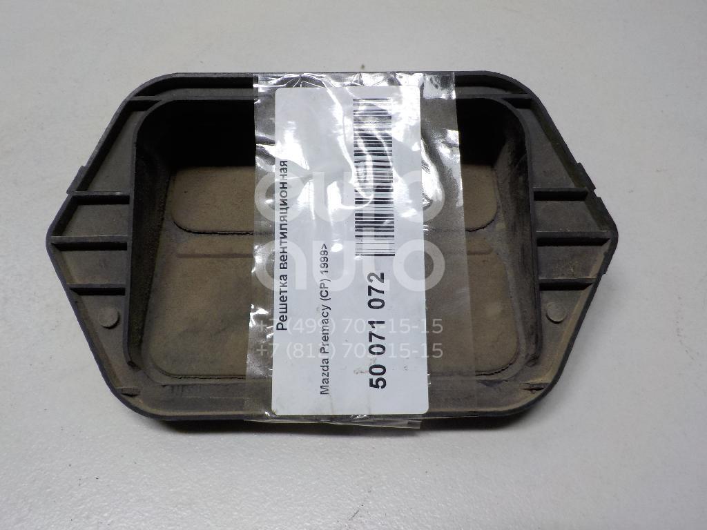 Решетка вентиляционная для Mazda Premacy (CP) 1999-2004 - Фото №1