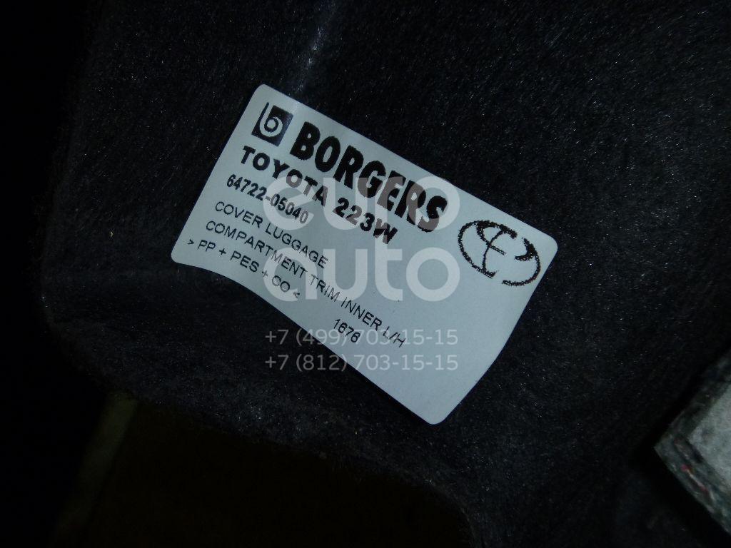 Обшивка багажника для Toyota Avensis II 2003-2008 - Фото №1