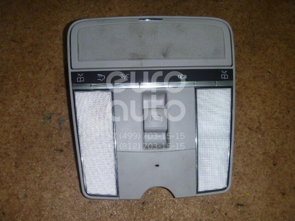 Плафон салонный для Mercedes Benz W221 2005-2013 - Фото №1