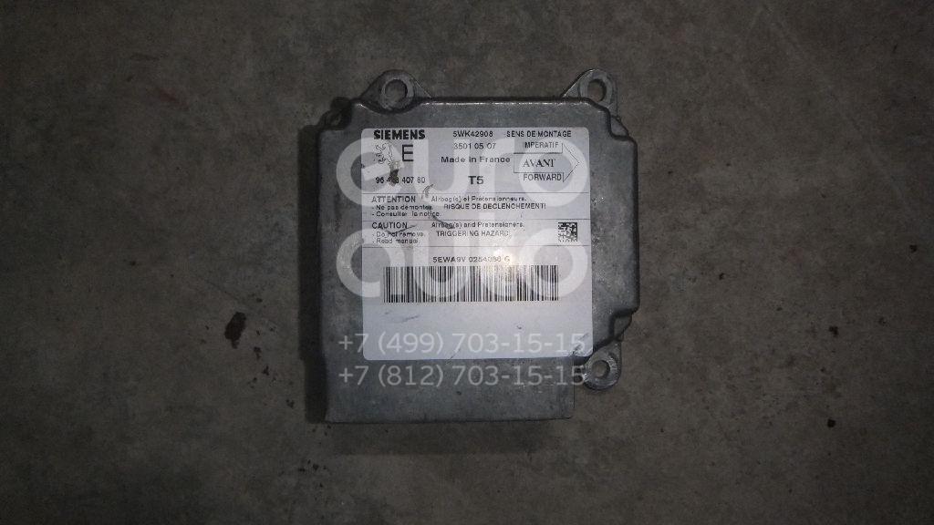 Блок управления AIR BAG для Peugeot 307 2001-2007 - Фото №1