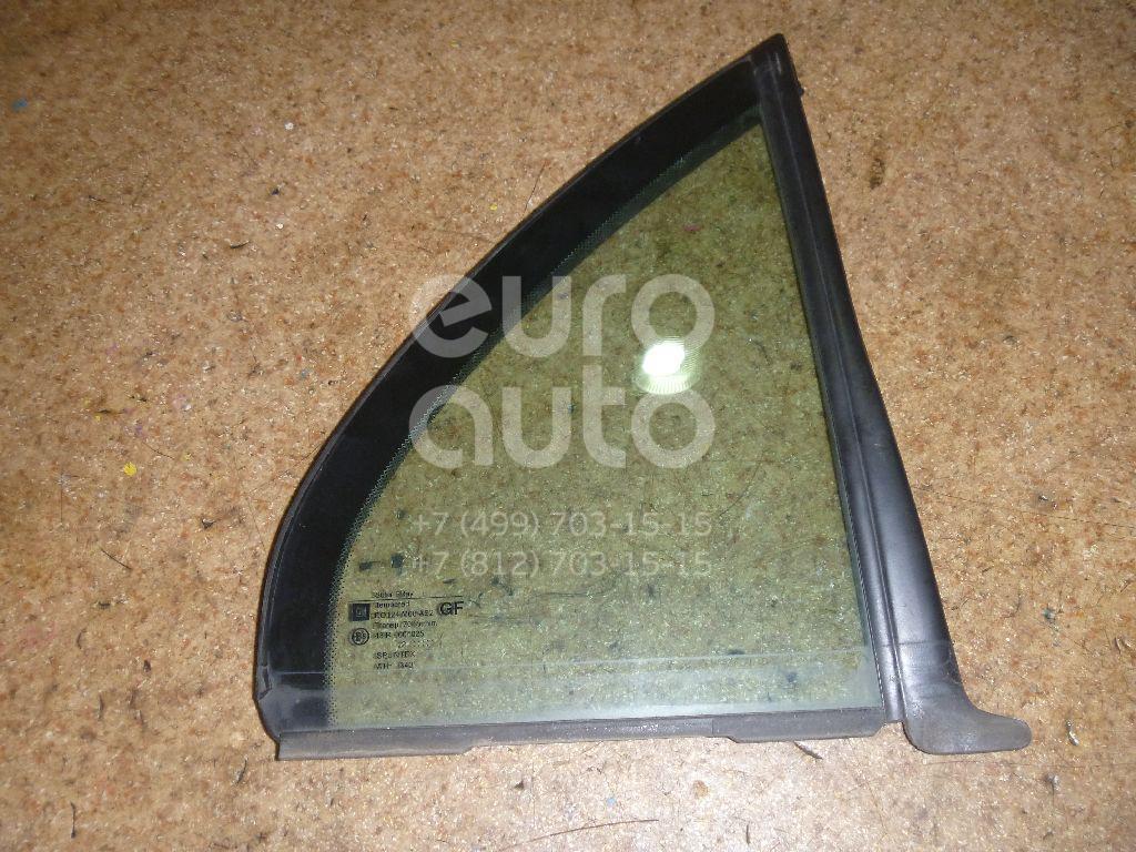Стекло двери задней правой (форточка) для Opel Omega B 1994-2003 - Фото №1