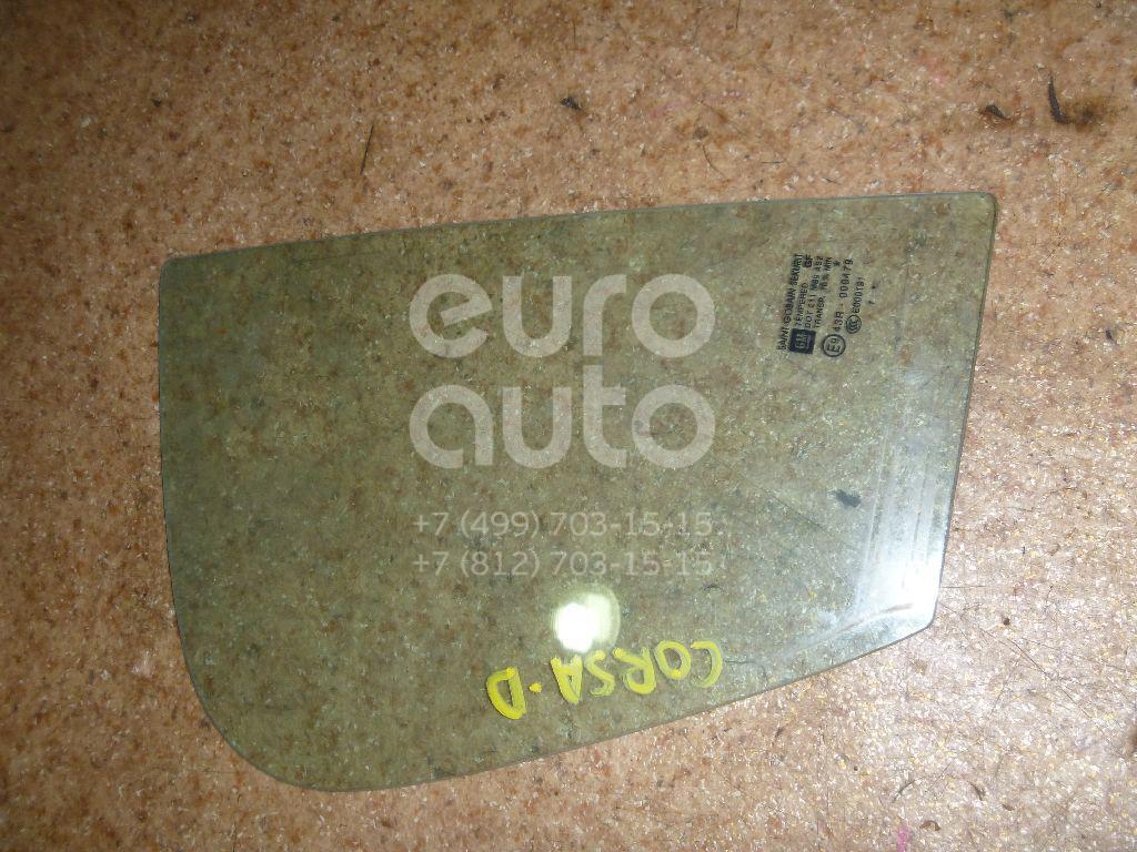 Стекло двери задней правой (форточка) для Opel Corsa D 2006-2015 - Фото №1