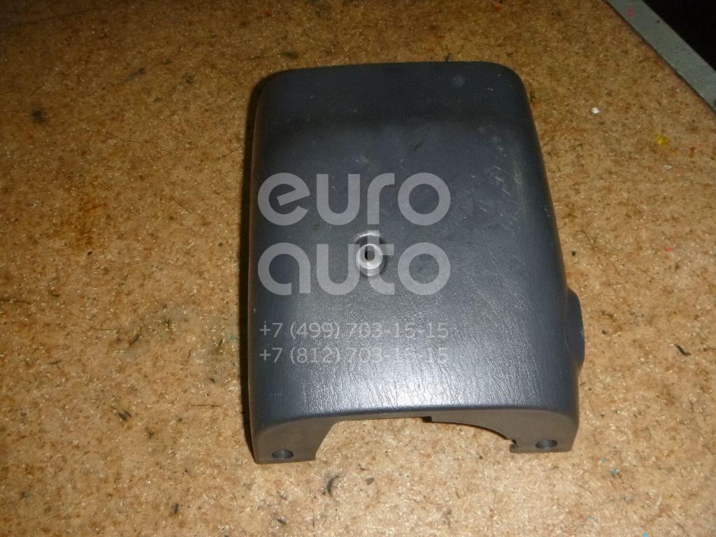 Кожух рулевой колонки нижний для Toyota Land Cruiser (100) 1998-2007 - Фото №1