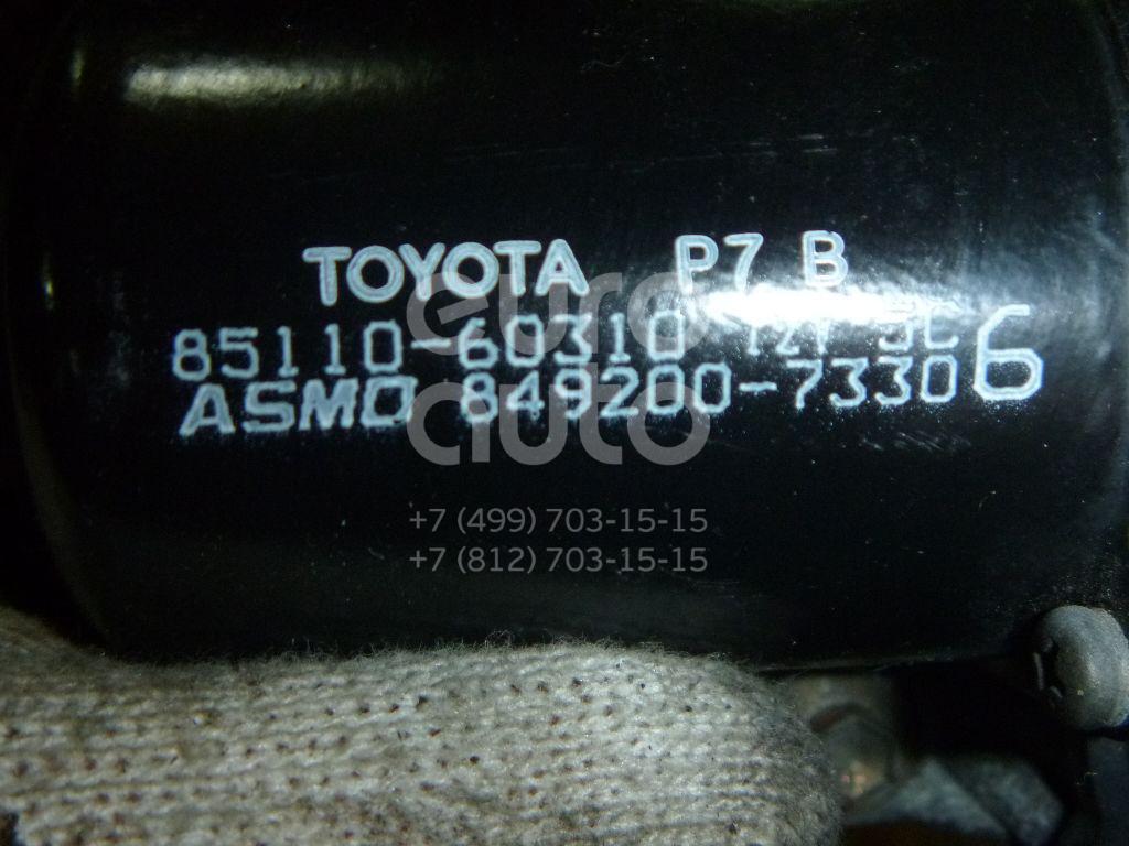 Моторчик стеклоочистителя передний для Toyota Land Cruiser (100) 1998-2007 - Фото №1