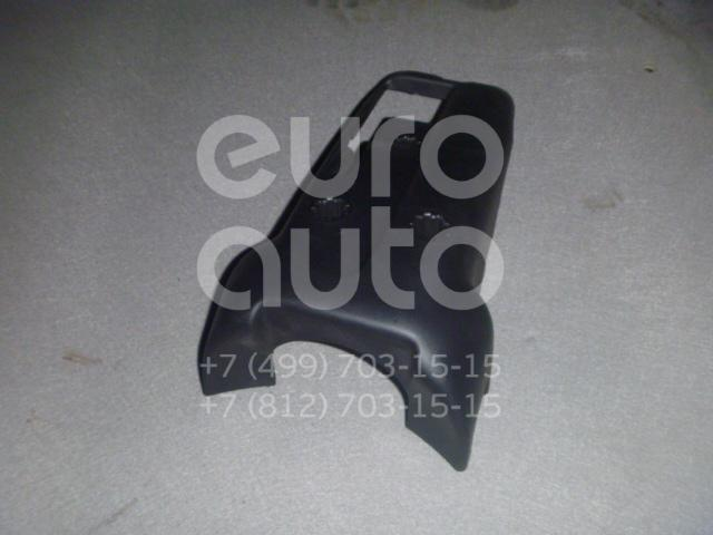 Кожух рулевой колонки нижний для Volvo C30 2006-2013;S40 2004-2012;V50 2004-2012;C70 2006-2013 - Фото №1