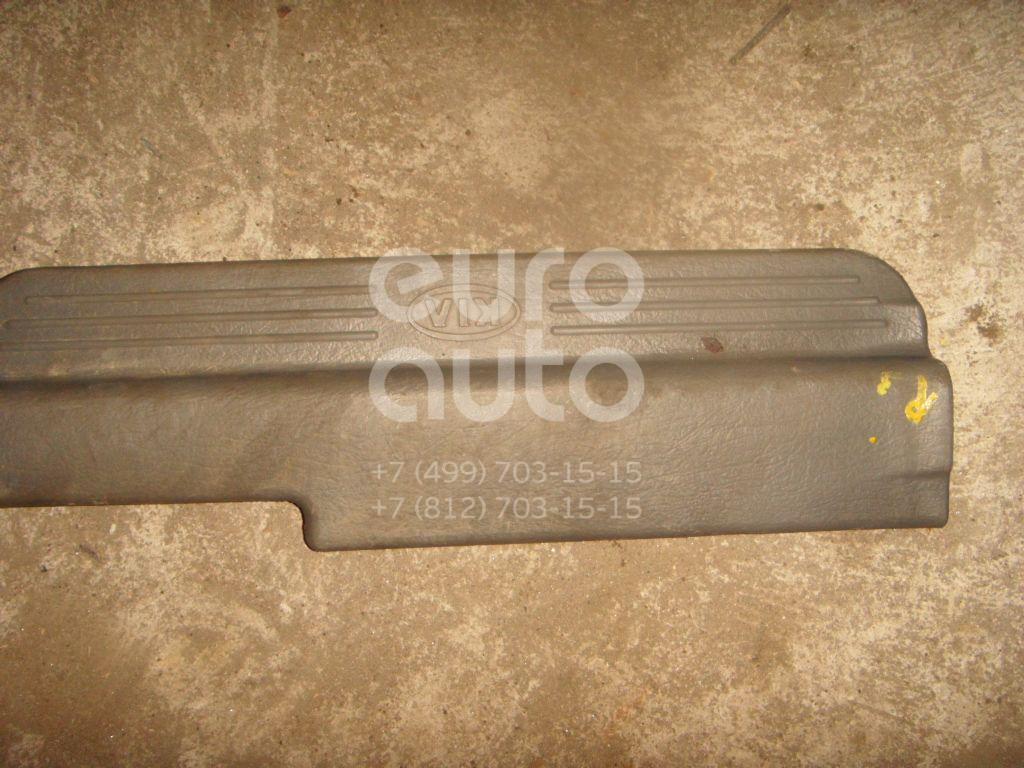 Накладка порога (внутренняя) для Kia Spectra 2001-2011;Sephia/Shuma 1996-2001;Sephia II/Shuma II 2001-2004 - Фото №1