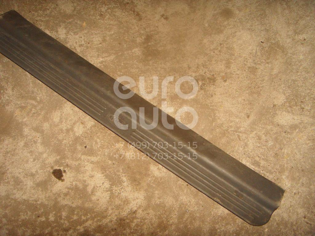 Накладка порога (внутренняя) для Kia Spectra 2001-2011 - Фото №1