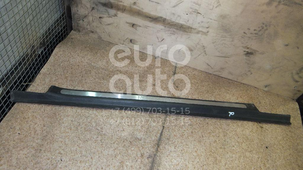 Накладка порога (внутренняя) для Mercedes Benz W203 2000-2006 - Фото №1