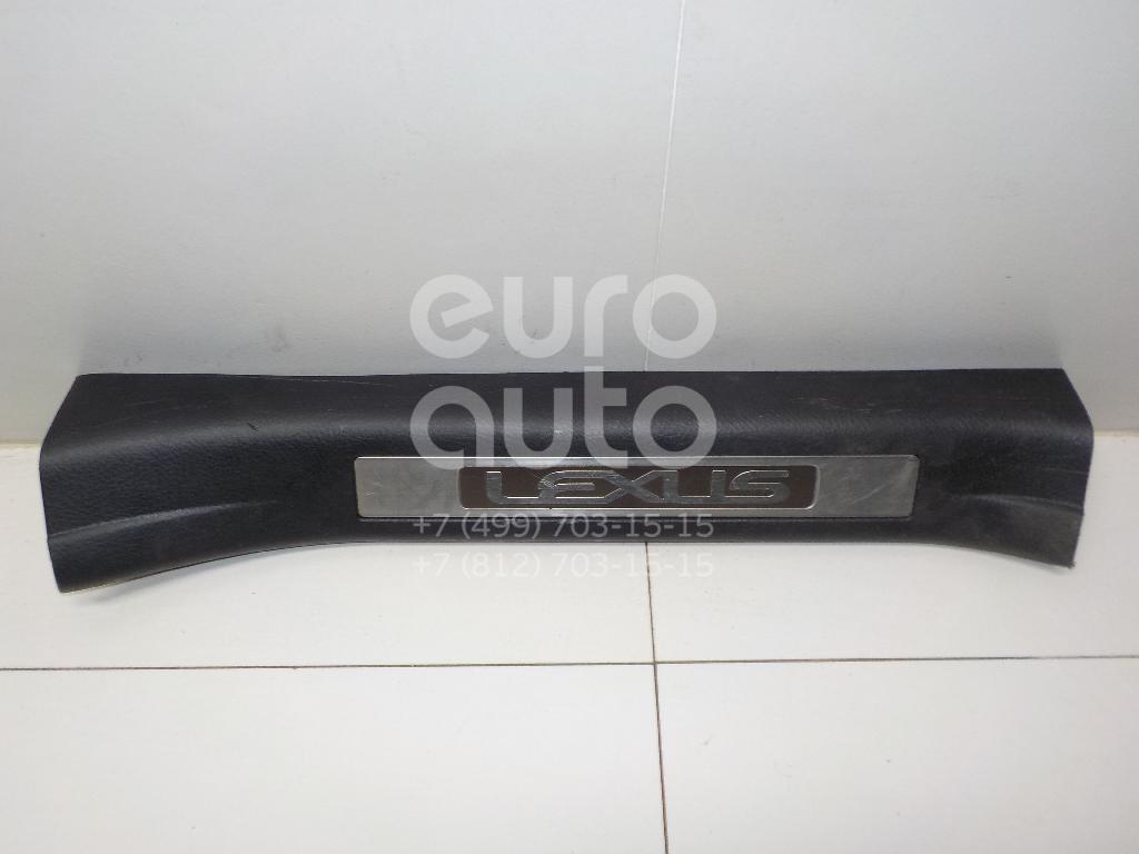 Накладка порога (внутренняя) для Lexus RX 300/330/350/400h 2003-2009 - Фото №1