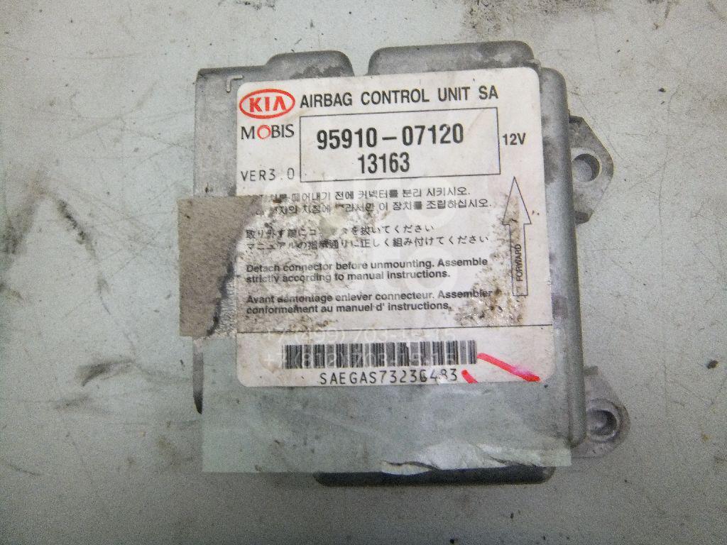 Блок управления AIR BAG для Kia Picanto 2005-2011 - Фото №1