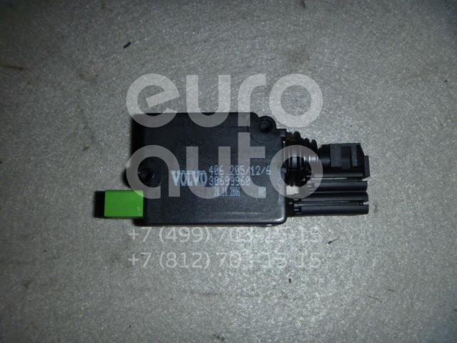 Активатор замка багажника для Volvo C30 2006-2013 - Фото №1