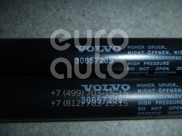 Амортизатор двери багажника для Volvo C30 2006-2013 - Фото №1